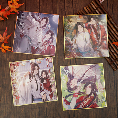 taobao agent minidoll Genuine Heaven Official Blessing Animation Official Peripheral Xie Lian Saburo Colored Paper Anime Full Set of Jewelry Pendants