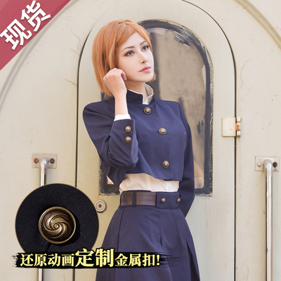 taobao agent Meow house shop curse back to war cos clothing Nagizaki wild rose cosplay anime wig costume full set of women's clothing