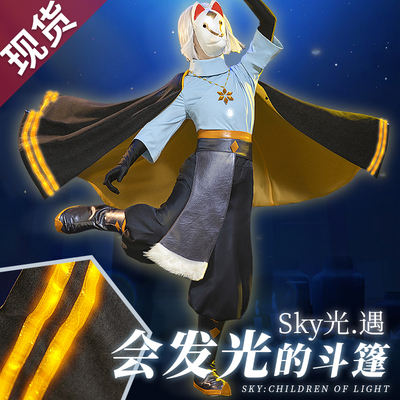 taobao agent Meow house shop sky light Yu cos clothing white bird light son rhyme season black cloak magic season cospaly women's clothing