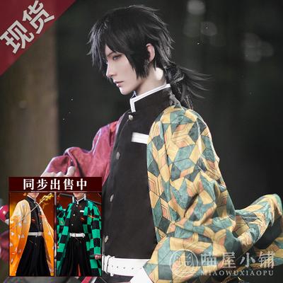 taobao agent Meow House Shop Demon Slayer Blade COS Kilomon Tanjiro My Wife Zenith Haori Demon Slayer Clothes Cospaly Male