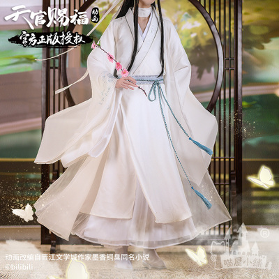 taobao agent Genuine Heaven Official's Blessing Animation Non-cospaly Derivative Service Meow House Shop White Clothes Xie Lian Cos Service Female Full Set Male