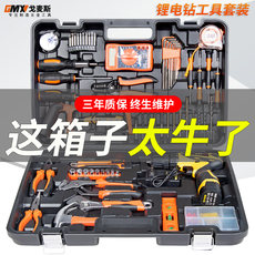 Toolbox set househol...