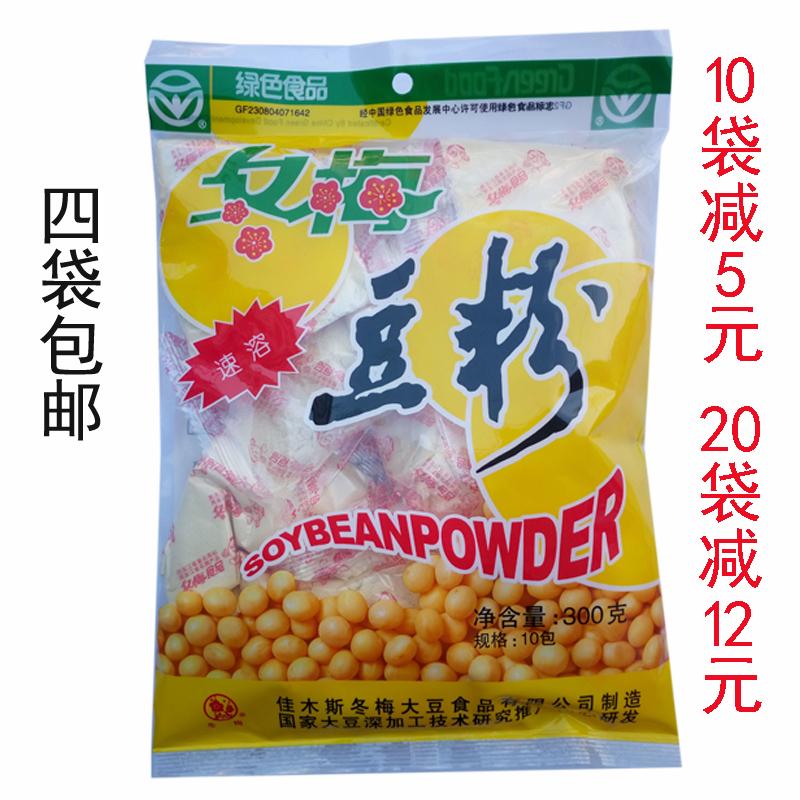 4袋包邮佳木斯冬梅豆粉300g大豆速溶小包粉东北早餐v豆粉豆浆装
