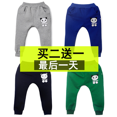 Children's clothing children's autumn pants boys pants plus cashmere trousers autumn and winter girls leisure sports pants baby loose harem pants