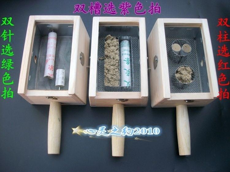 实木制艾灸盒温灸两柱 2孔艾熏盒艾炙器具艾蒿双槽包邮针插艾条型