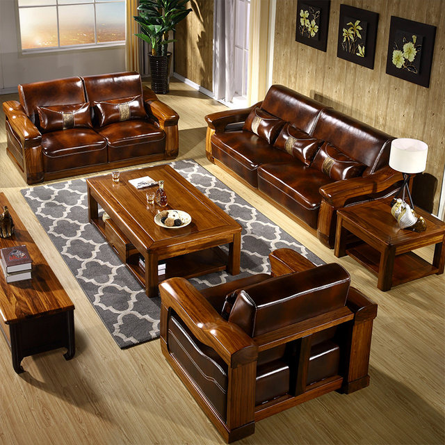 Chinese Style Solid Wood Leather Sofa