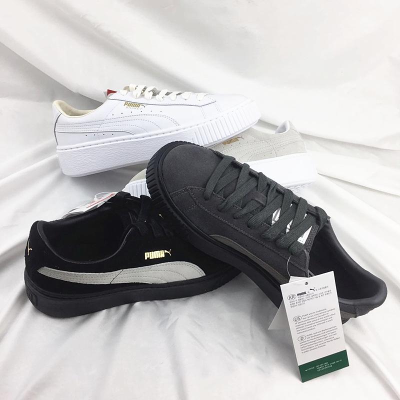 rihanna puma shoes for men