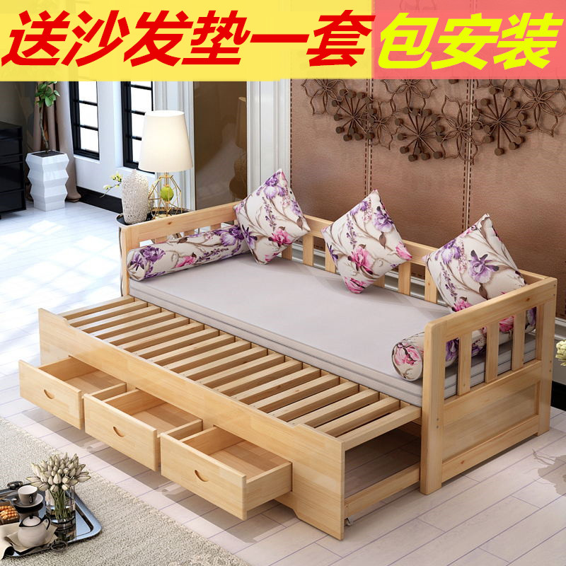 New Telescopic Solid Wood Sofa Bed Foldable Small Apartment Sofa Multi  Function 1.5 M Push Pull Sit Up Dual Use