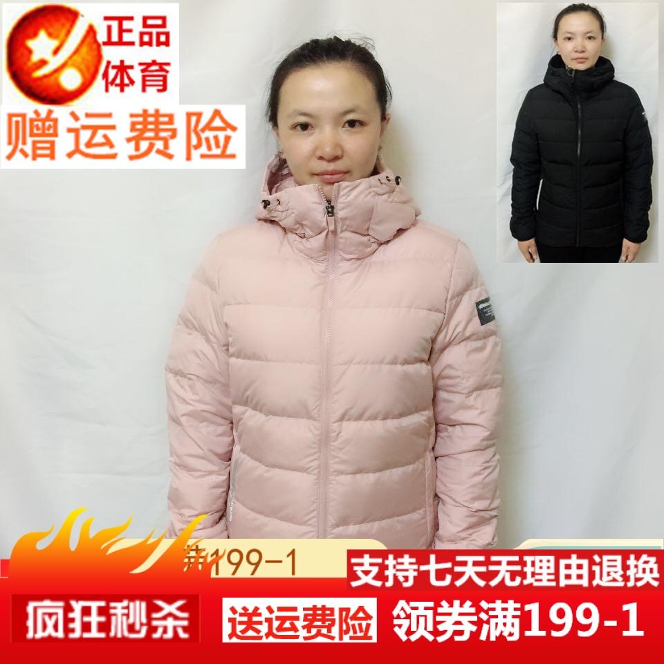 Khuyến mãi đặc biệt Anta xuống áo khoác nữ tăng đột biến mùa mới áo khoác nữ ấm áp áo khoác trùm đầu 16847948-3-2 - Thể thao xuống áo khoác