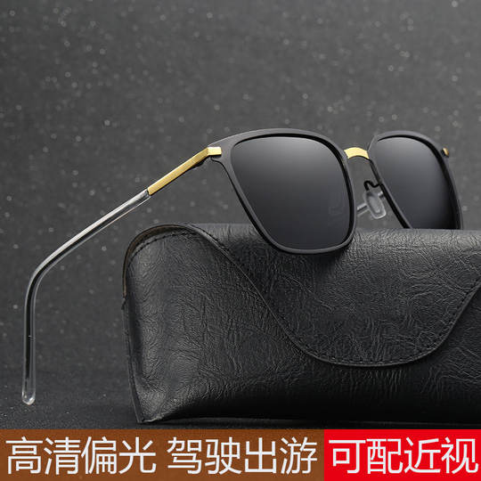Sunglasses male 2019 new sunglasses men and women tide people driving polarized driving driver UV protection glasses