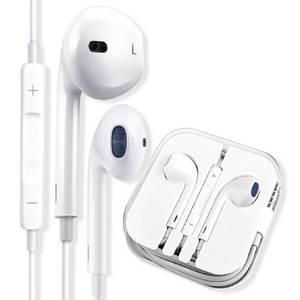 入耳式高音质蓝牙耳机有线无痛耳机