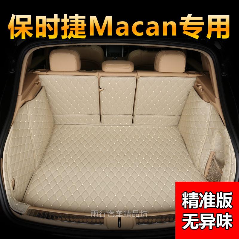 Коврик для багажного отделения Rui Yun  2018 Macan Panamera