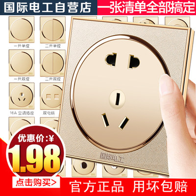 International electrician switch socket type 86 household concealed power socket five hole two or three plug big plate brushed gold panel