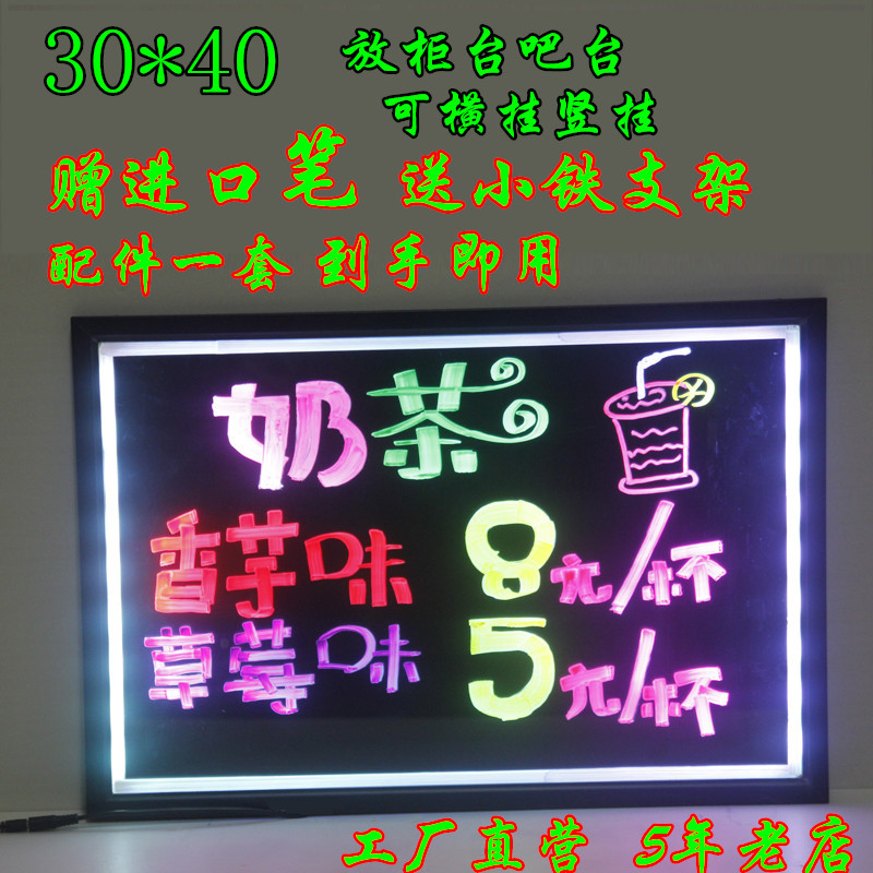 Electronic fluorescent panel shop with the light-type fluorescent blackboard hanging led night light screen handwritten light-emitting word small billboard