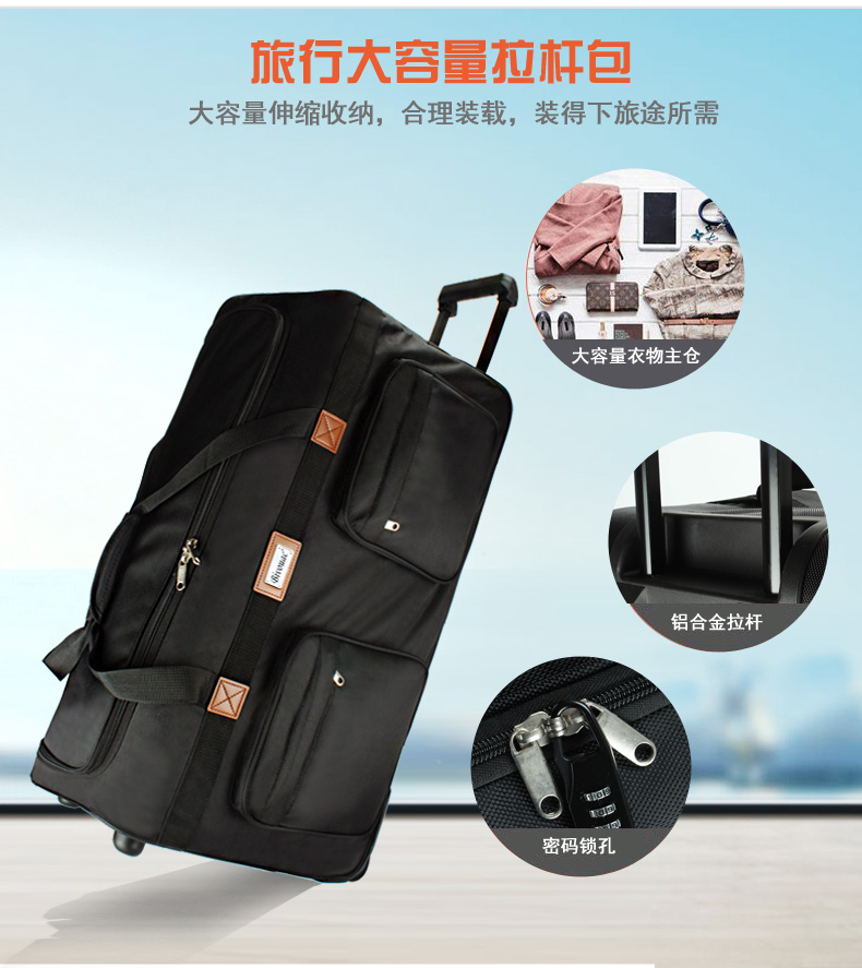 牛津布158航空托運包28寸拉桿行李箱32寸出國搬家旅行箱包-店長-ZHENLE百貨