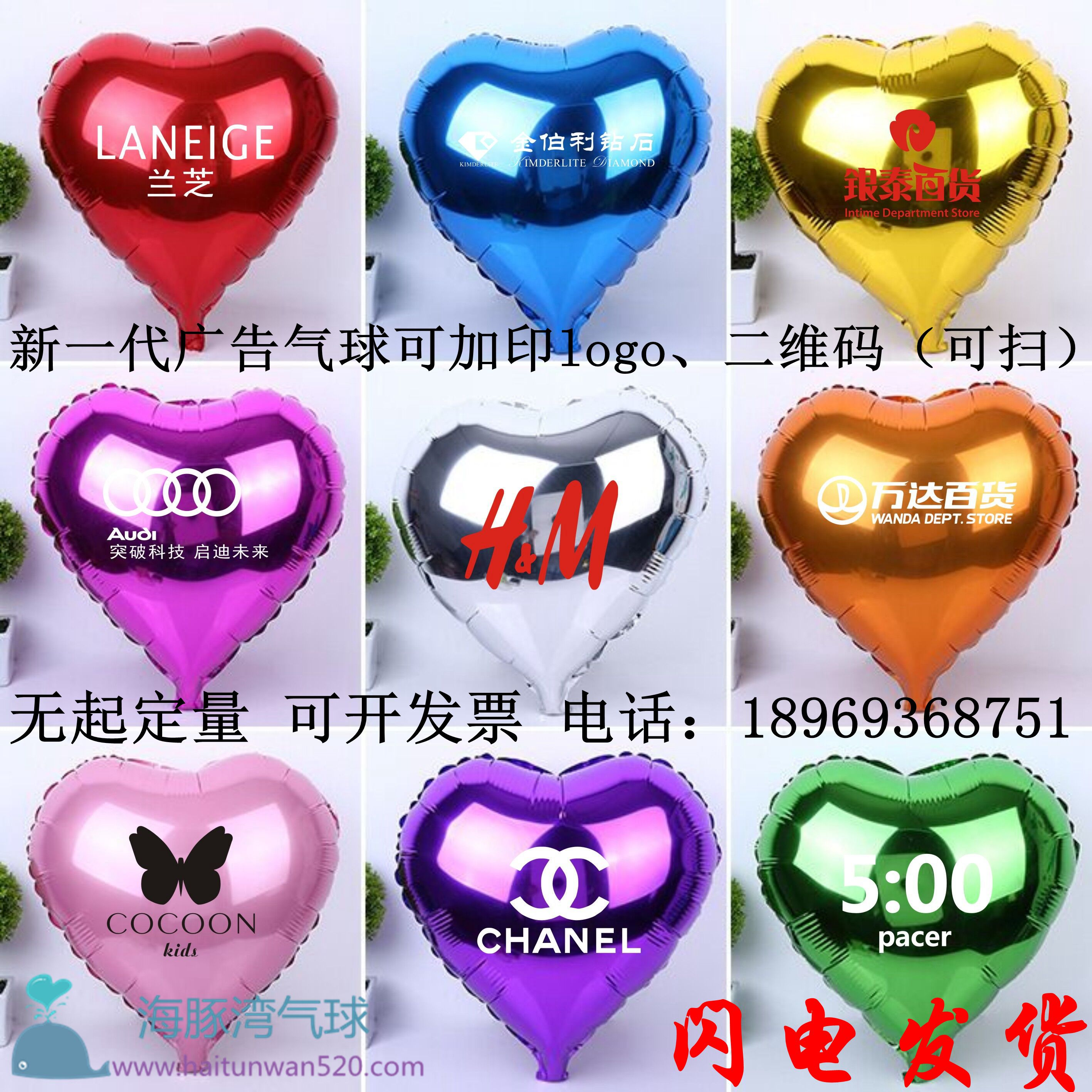 Heart-shaped advertising printing aluminum balloon foil custom printed logo celebration decorate decorative balloons