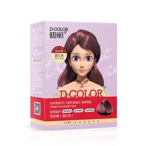 迪彩网红染发剂女染色膏纯自然黑色深棕色染发膏2020流行色 正品