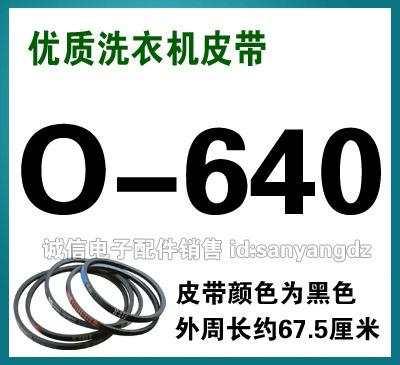 Светло серый  O-640E