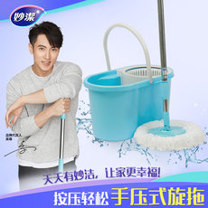 Miao Jie rotating mop hand pressure rotating mop mop bucket single effort-free hand wash mop