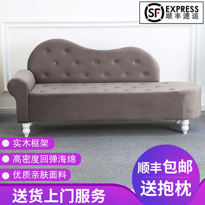 European chaise chaise chair fabric sofa small apartment bedroom apartment rental housing three people double clothing store small sofa