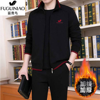 Fugui birds and old-age winter plus velvet sports set men's two-piece casual dad 2020 new jacket