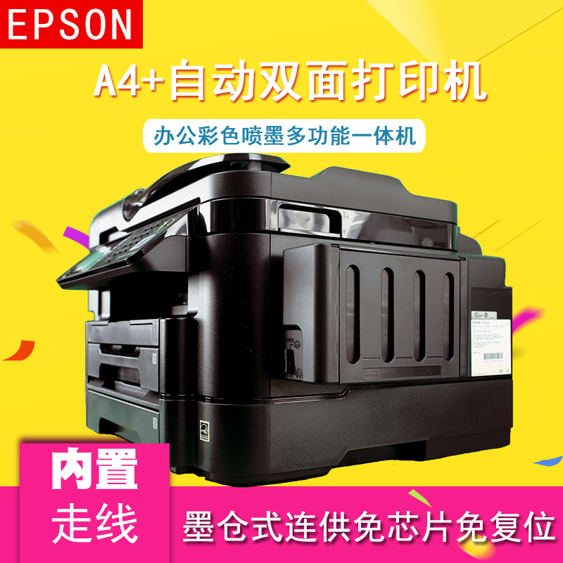 Epson WF2750 3720 wireless office inkjet color scan copy automatic duplex  printing machine