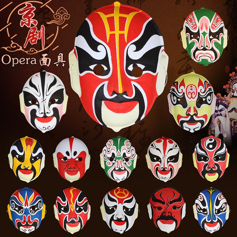 Chinese Peking Opera Mask Cufflinks in Green
