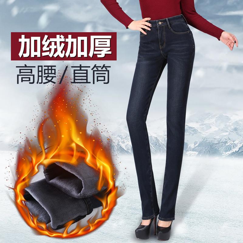 Джинсы женские Зима высокая талия плюс бархат джинсы женские небольшой прямой ствол толстый теплый тонкий был тонкий эластичный большой ярдов жира мм брюки