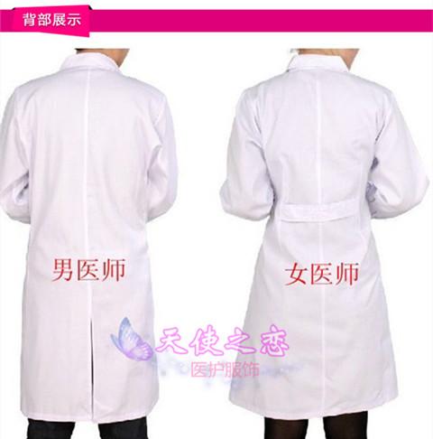 Униформа для медперсонала 1