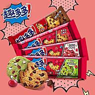 趣多多王子曲奇饼干8包
