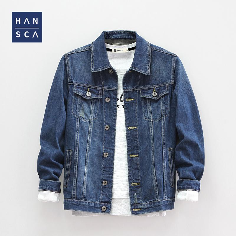 Куртка Hansca
