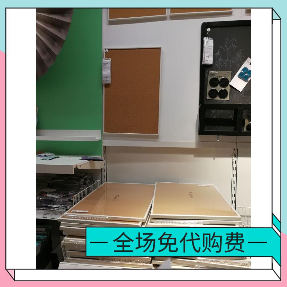 1包邮宜家瓦吉斯留言板白色螺丝58x39cm上墙软木另配国内代购