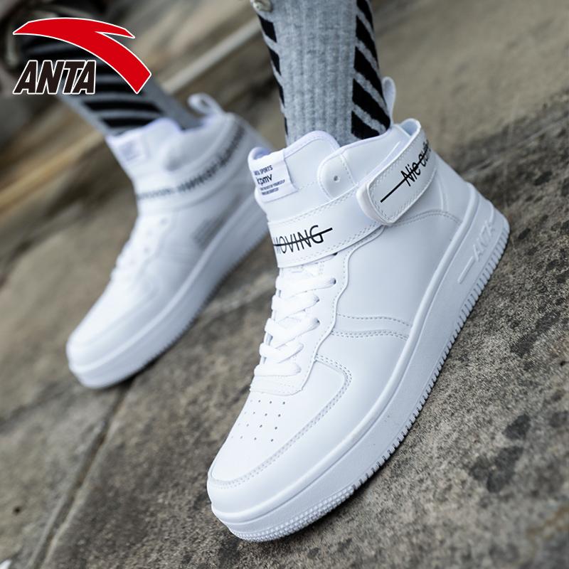 Anta trang web chính thức giày nam giày thể thao nam mùa xuân 2020 giày mới xu hướng giày trắng giày cao cấp - Dép / giày thường