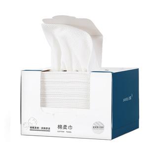 买二送一简柔一次性纯棉洗脸巾