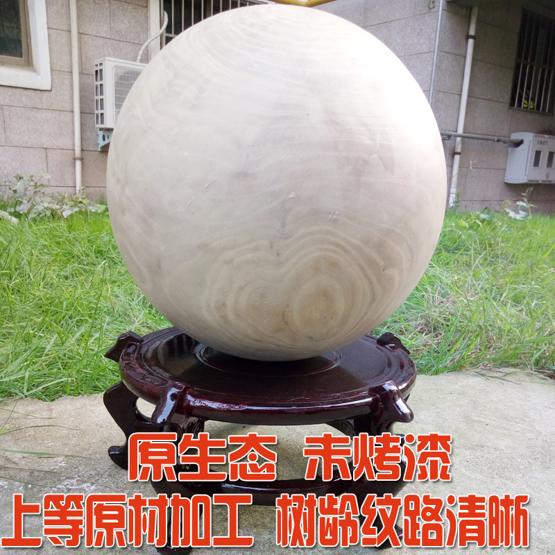 Solid wood solid taiji ball old man fitness ball taiji practice ball unpainted natural primary color taiji ball.