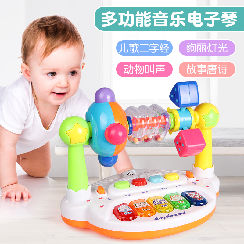 Usd 11 18 Infant 0 1 2 Years Old Puzzle Ring Music Toy 3 6 12