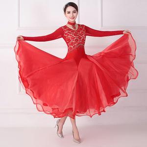 Women ballroom dance dresses Modern dance dress Waltz ballroom dress national standard big swing skirt square social dress