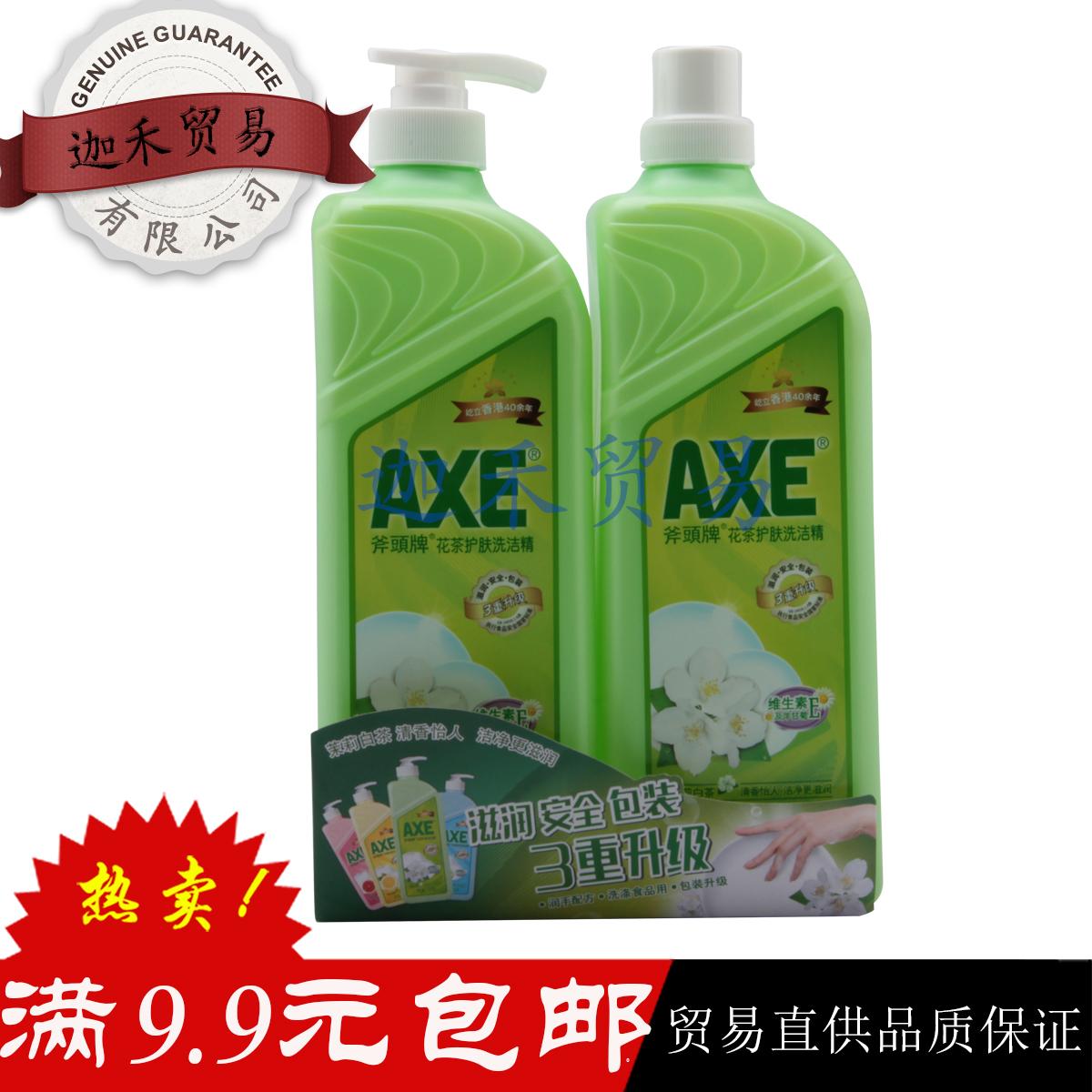 Axe Brand Flower Tea Hand Wash Detergent 1 18kg 2 Bottles Of Jasmine White