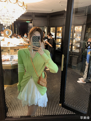 taobao agent XUELI Sydney Women's Thin Wool Hooded Knit Cardigan Women's Spring and Autumn Lazy Style Loose Cardigan Jacket
