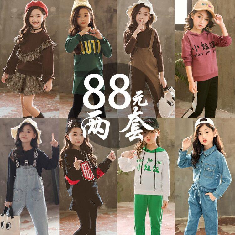 女童秋装套装2018新款韩版时髦潮衣中大童儿童洋气秋季运动两件套