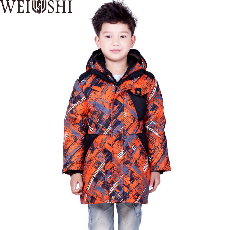 Цвет: Оранжевый-14