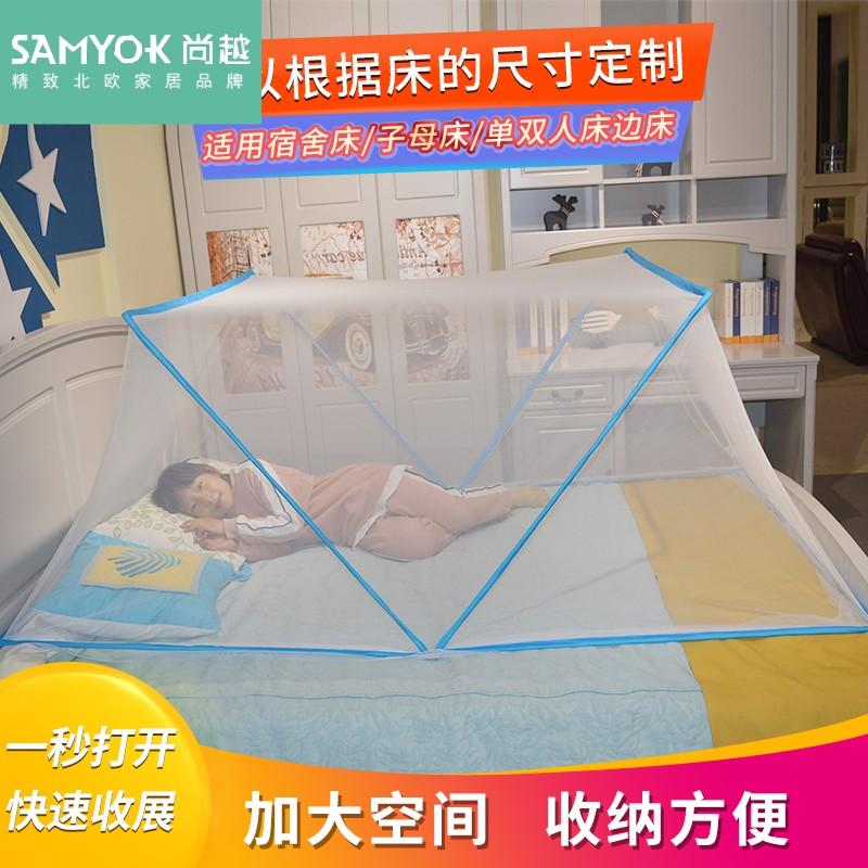 Miễn phí lắp đặt màn chống muỗi không đáy gấp và giường ngủ lưới chống muỗi giường 1,5 mét 1,2 ký túc xá sinh viên giường ngủ lưới chống muỗi - Lưới chống muỗi