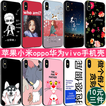 9 cc9 8 meters millet phone shell se youth 6x5x / max2 red rice redmi 8/7/6 / 7a / 6a / 8a k30 k20 note7 note8 Pro note5 soft protective sleeve note4x