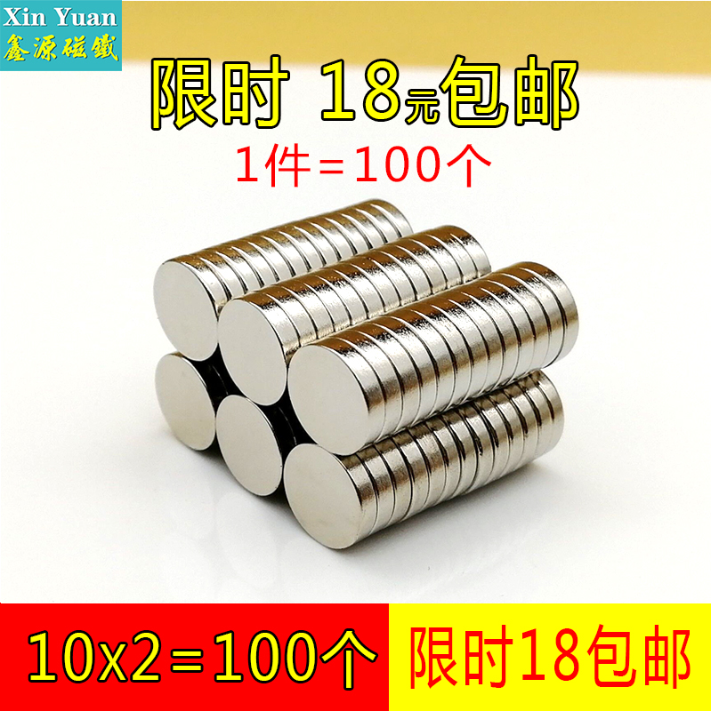 Тонкий размер магнит мощный магнит чип высокой сила поглощать железо камень магнит магнитный круглый неодим навсегда магнит рубидий магнитный сталь