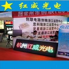 LED-дисплеи дисплей рекламы экрана Сид считать
