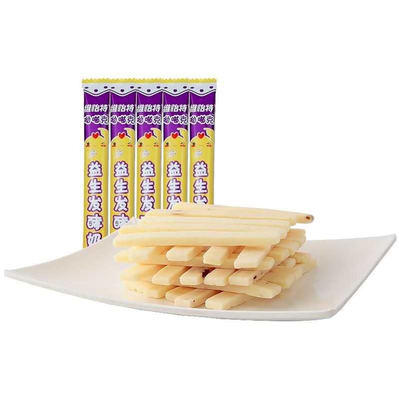 奶酪棒奶条酸奶疙瘩内蒙特产奶片孕妇儿童小零食健康营养棒棒奶酪