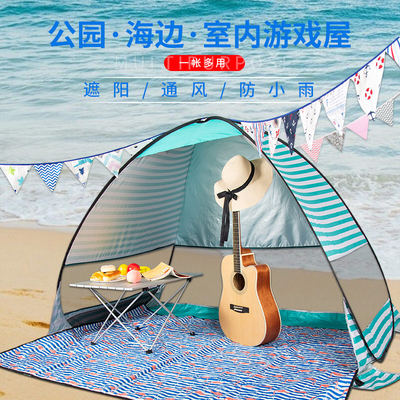 Beach tent sea outdo...