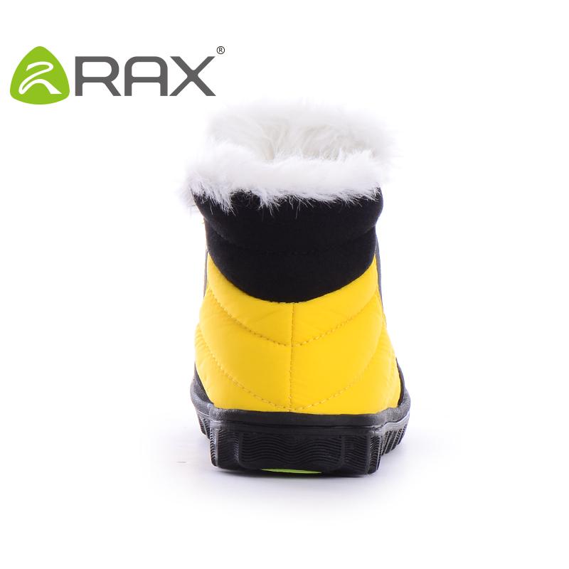 Зимние ботинки Rax 34/5j214 Rax