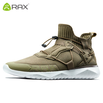 rax outdoor shoes hiking shoes men's wear-resistant non-slip sports running shoes breathable walking shoes travel hiking women's shoes