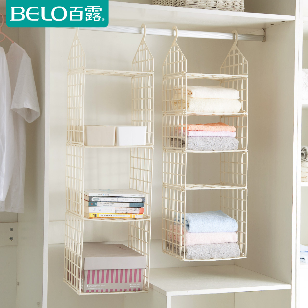 LILO Wardrobe Storage Rack Pantyhose Basket Dormitory Clothes Storage Bag Hanging  Storage Closet Storage Bag